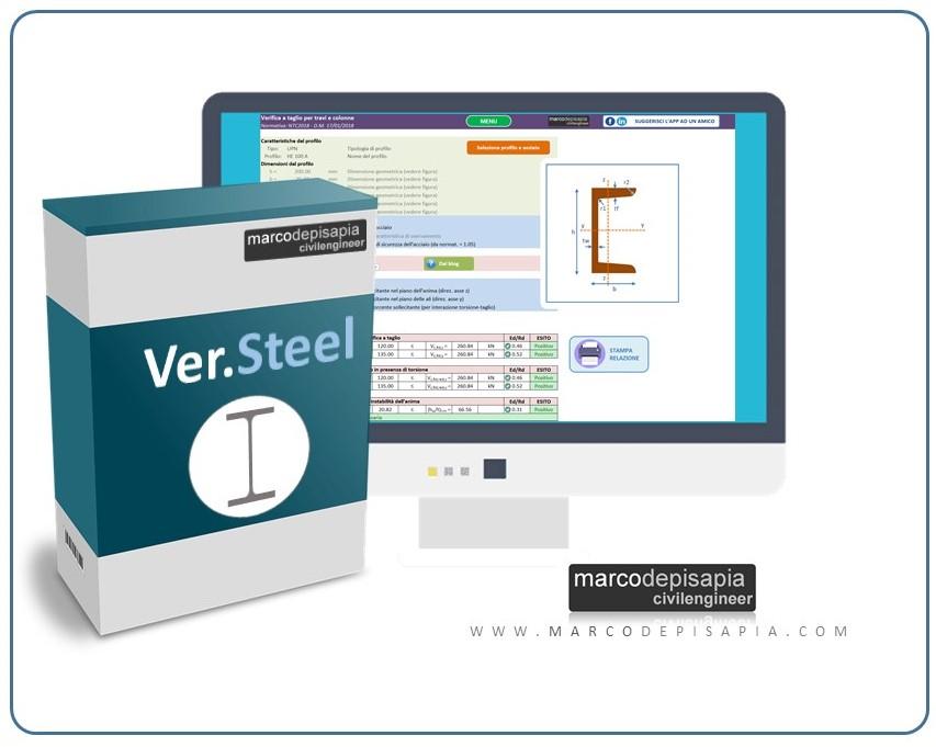 Ver.Steel premium